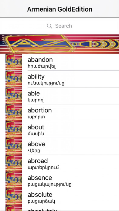 Armenian Dictionary GoldEdition screenshot 1