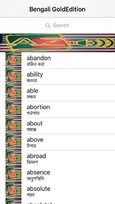 Bengali Dictionary GoldEdition screenshot 1