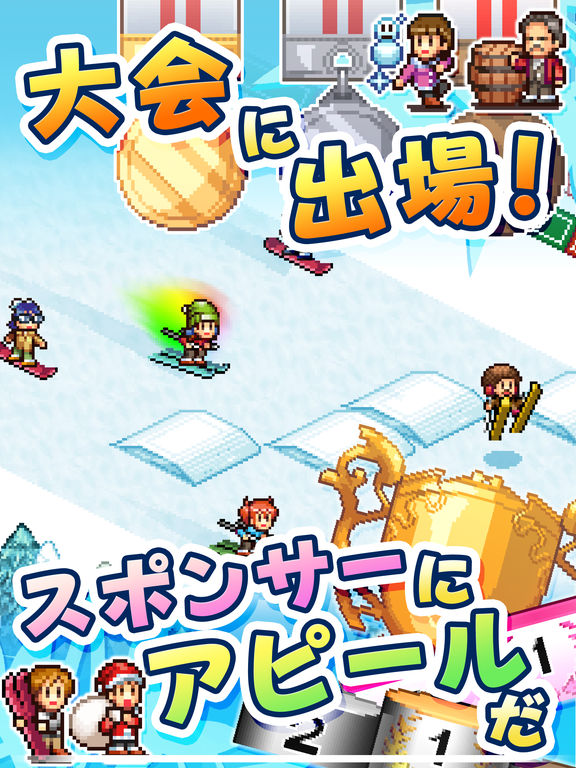 きらめきスキー白書 screenshot 8