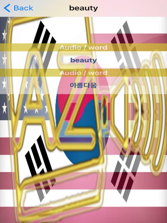 Korean Dictionary GoldEdition screenshot 10