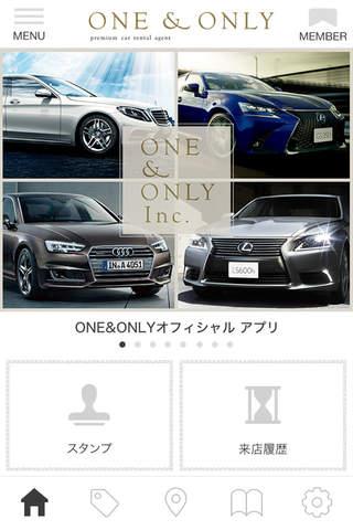 四日市 高級レンタカー ONE&ONLYの公式アプリ - náhled