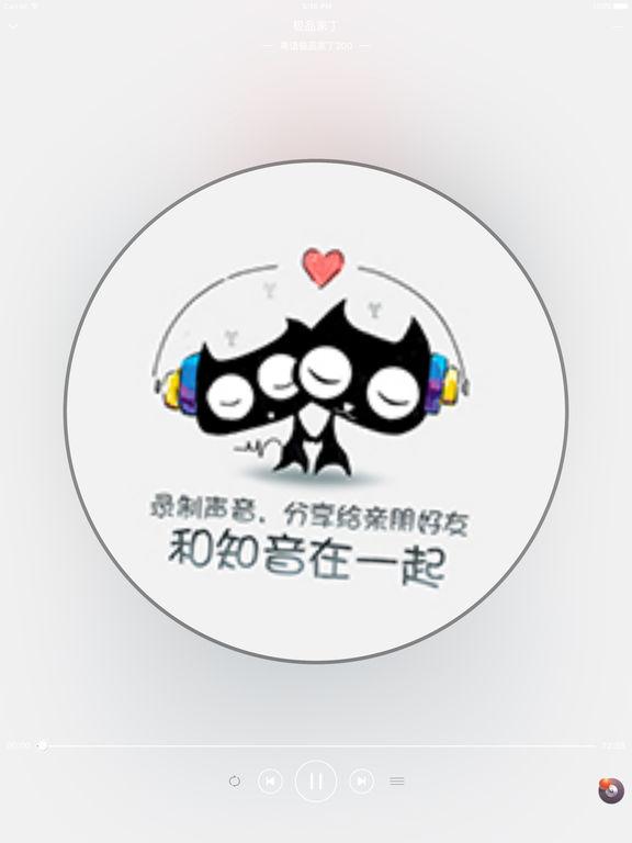 【极品家丁】 screenshot 7