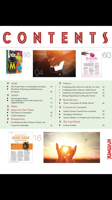 Al Jumuah Magazine screenshot 5