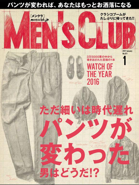 Men's Club screenshot 6