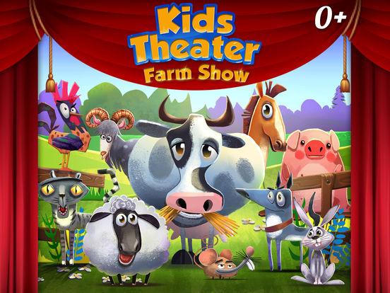 Kids Theater: Farm Show screenshot 6
