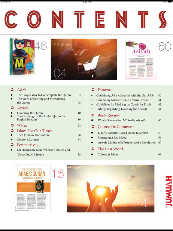 Al Jumuah Magazine screenshot 10