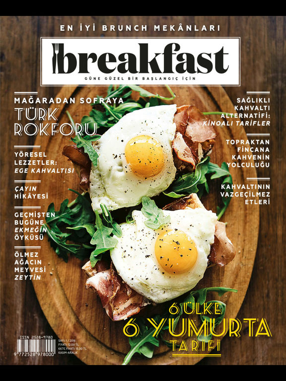 Breakfast mag screenshot 6