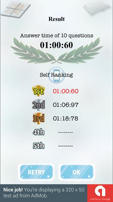 Kanji Ranker - (game quiz) | Apps | 148Apps