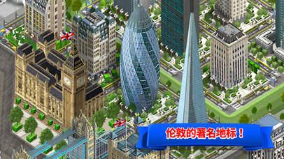 伦敦房地产游戏 screenshot 3