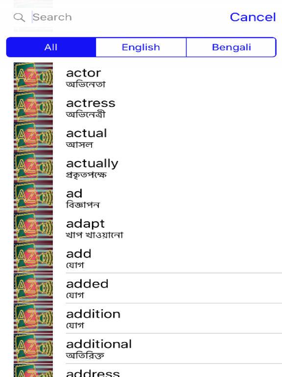 Bengali Dictionary GoldEdition screenshot 7