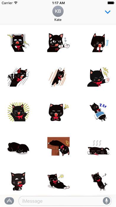 Naughty Black Cat Emoji Sticker screenshot 2