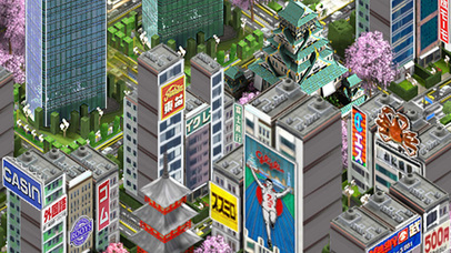 Osaka Game screenshot 5