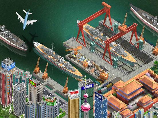 中国产业复兴记 screenshot 6