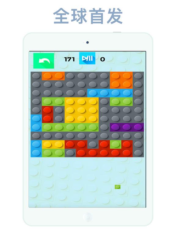 积木方块填充-全新游戏玩法 screenshot 3