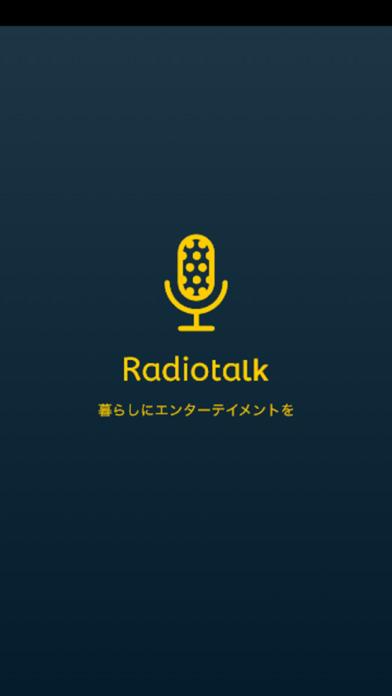 Radiotalk-音声配信を今すぐできるラジオトーク screenshot 4