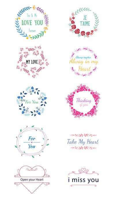 Love Typo - Animated Minimal Typography Stickers screenshot 4