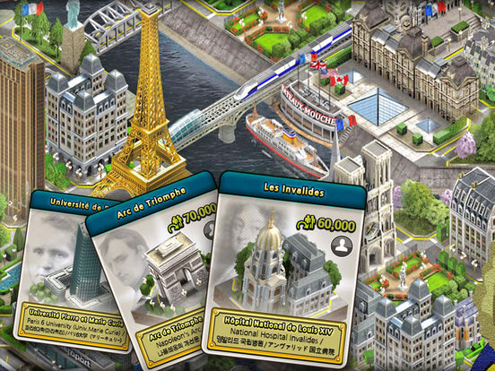 Paris of Louis XIV screenshot 6