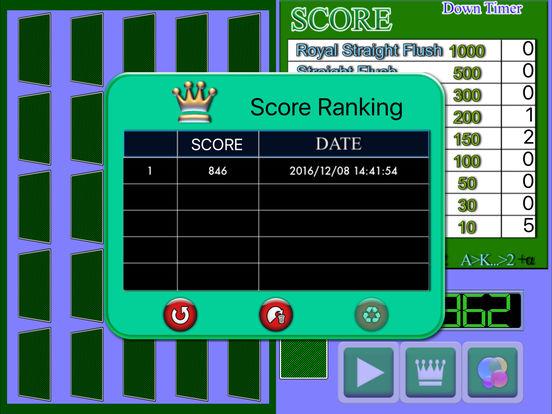 Poker Solitaire PVN screenshot 5