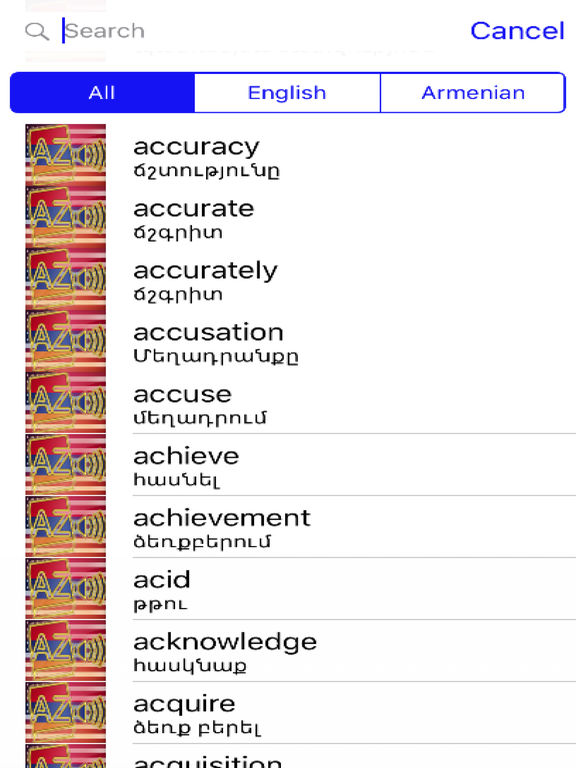 Armenian Dictionary GoldEdition screenshot 7