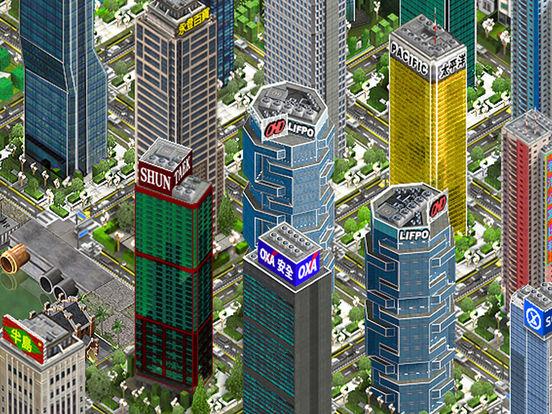 Hong Kong Game screenshot 10