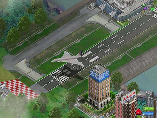 Airport Game™ - HongKong screenshot 8