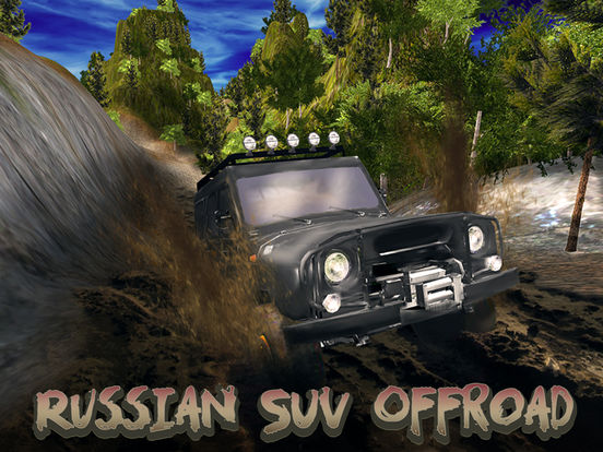 Russian SUV Offroad Simulator Full screenshot 5