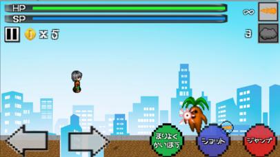 マジックファイターたかしくん screenshot 5