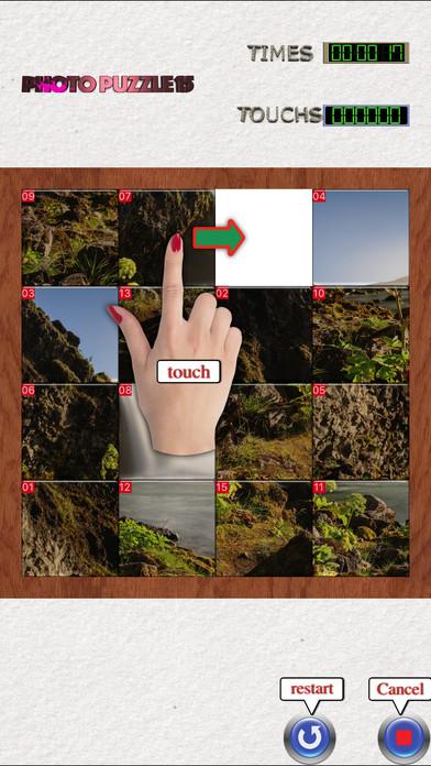 Photo Puzzle15 PV screenshot 1
