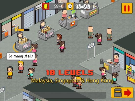 Street Food Asia screenshot 8