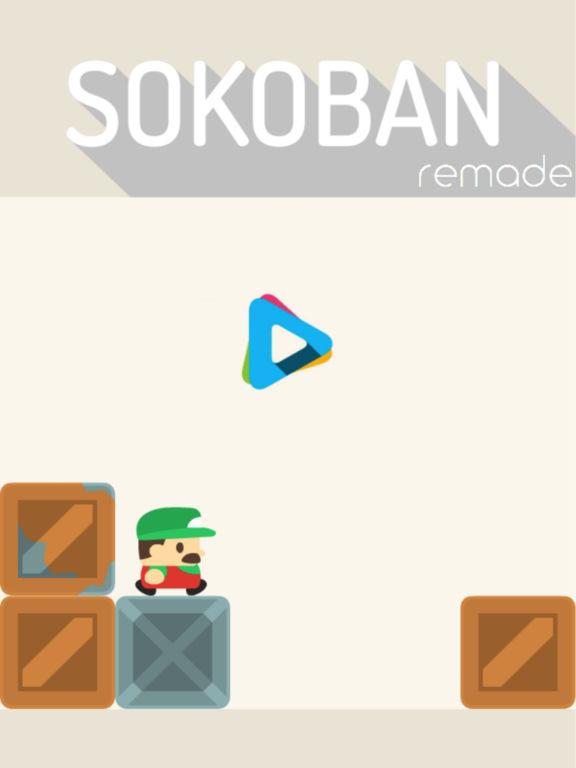 Sokoban [remade] screenshot 7