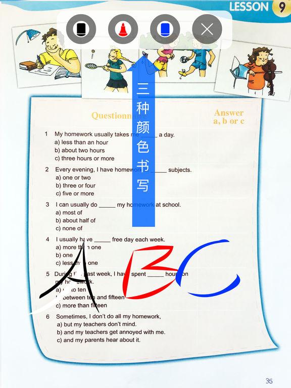新概念英语青少版英语 3A - 读书派点读学习机出品 screenshot 8