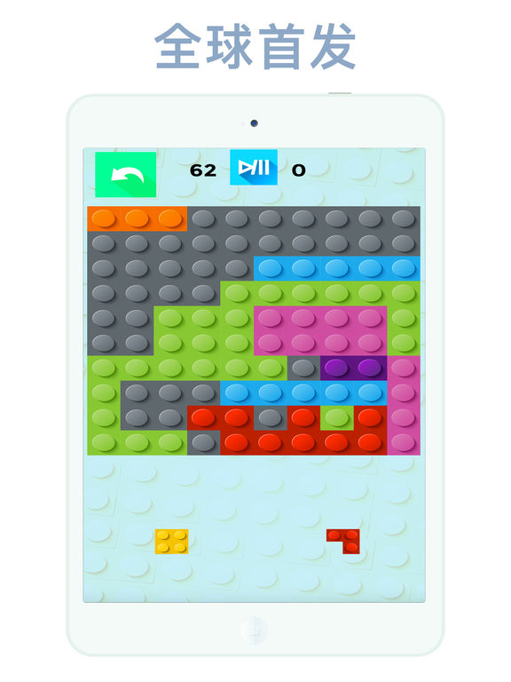 积木方块填充-全新游戏玩法 screenshot 4