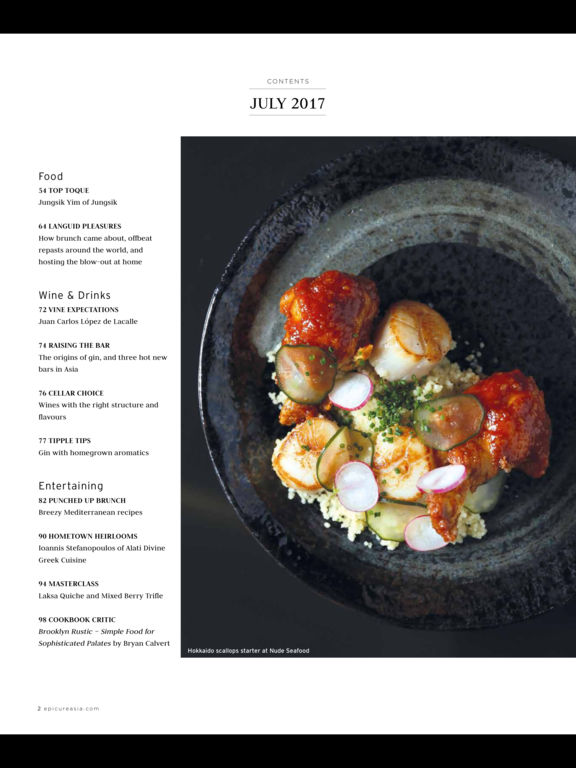 Epicure (Magazine) screenshot 7