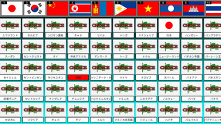 社会(世界地図) PV screenshot 4