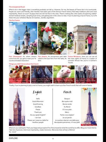 Imagine (Magazine) screenshot 7
