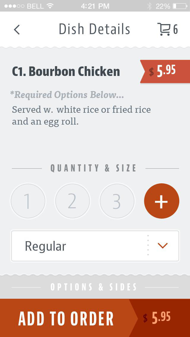 Asian Gourmet screenshot 4