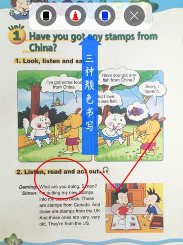 外研社版小学英语六年级上册同步教材点读机 screenshot 9
