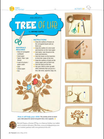 Parent Circle Magazine screenshot 9