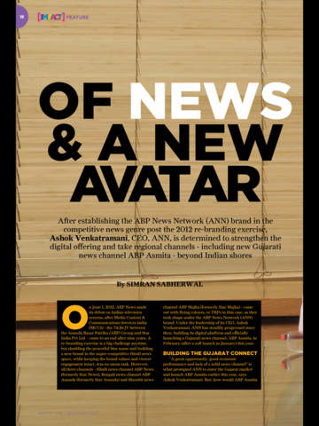 IMPACT (Magazine) screenshot 9