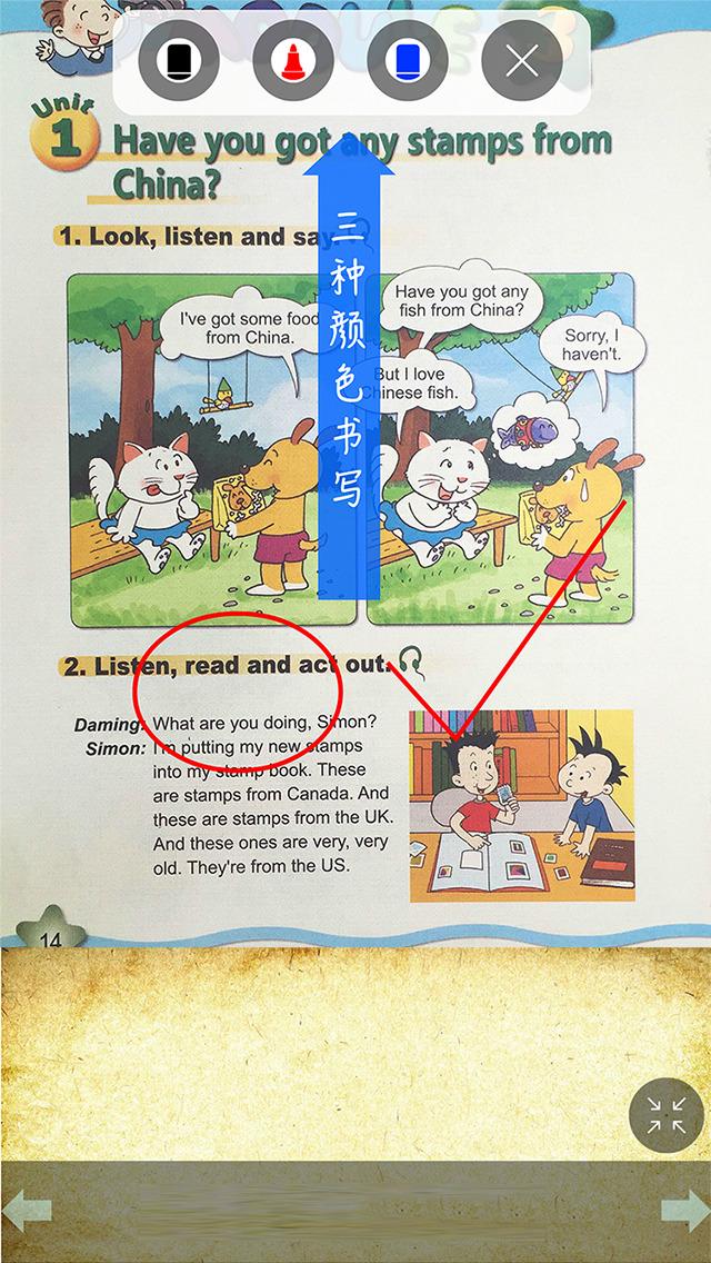 外研社版小学英语六年级上册同步教材点读机 screenshot 4