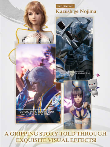 MOBIUS FINAL FANTASY screenshot 7