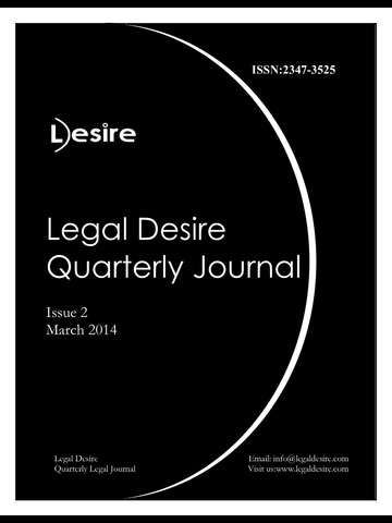 Legal Desire Quarterly Legal Journal screenshot 6