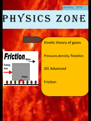 Physics Zone screenshot 6