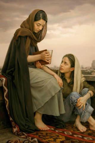 Ask Hafez - náhled