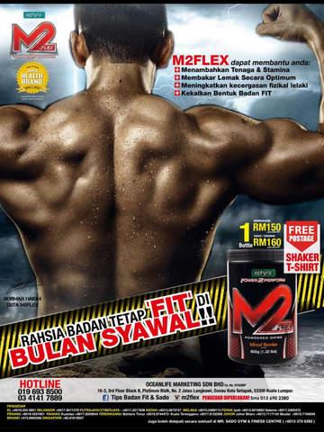 Maskulin Magazine screenshot 8