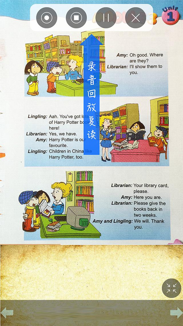 外研社版小学英语五年级下册同步教材点读机 screenshot 3