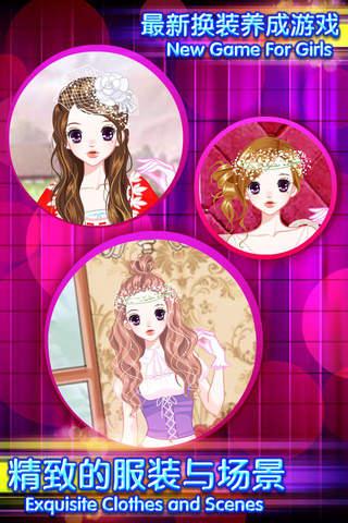 女王养成记 - 女孩子们的打扮、化妆、换装沙龙游戏 - náhled