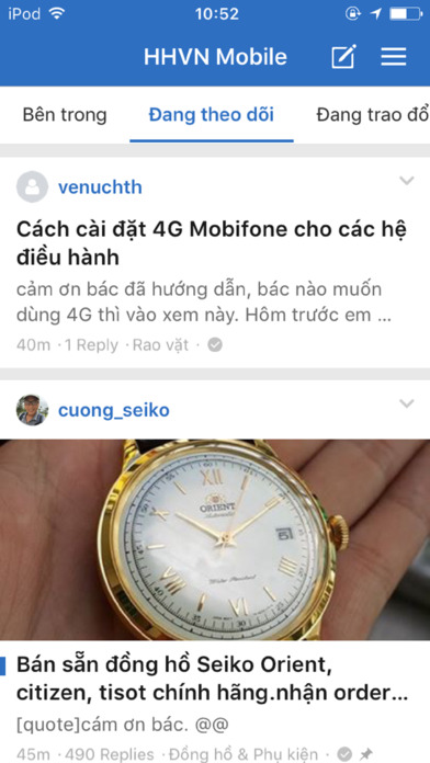 HHVN Mobile screenshot 1