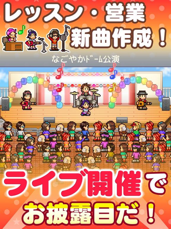ミリオン行進曲 screenshot 8