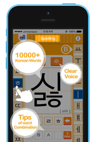 Korean Alphabets Free - náhled